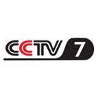 cctv7驻内蒙古办事处